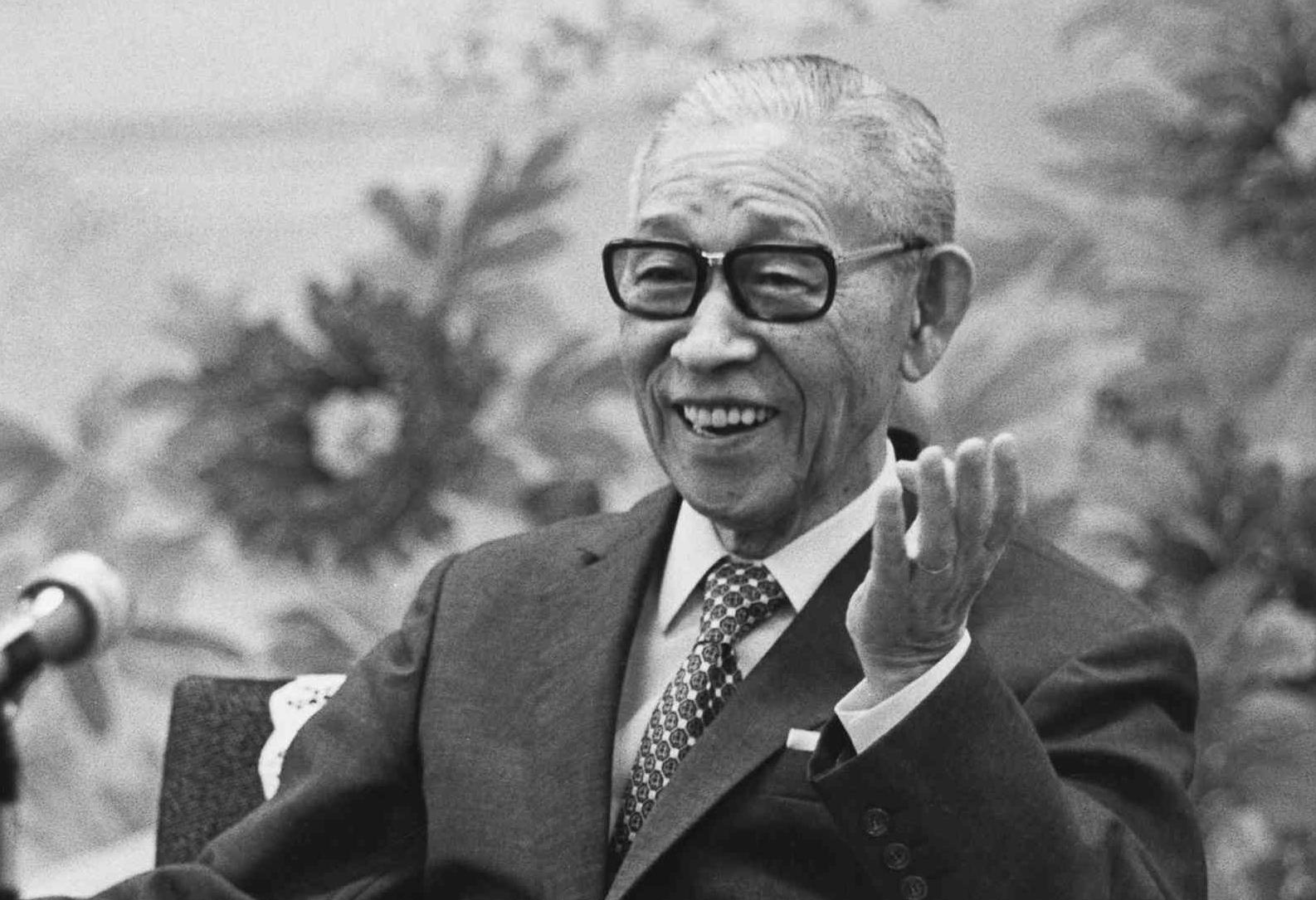 Image result for Konosuke Matsushita